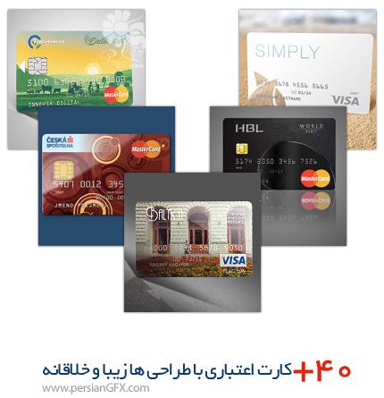 بیش از 40 کارت اعتباری با طراحی ها زیبا و خلاقانه