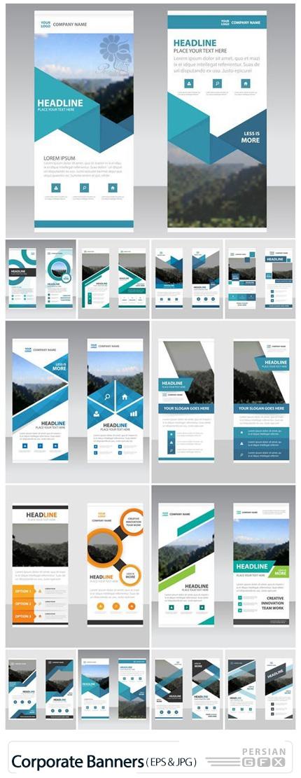 دانلود تصاویر وکتور قالب آماده بنرهای تجاری متنوع - Corporate Banners
