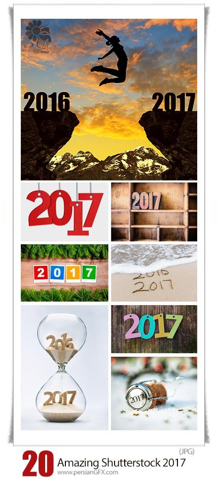 دانلود تصاویر با کیفیت سال 2017 از شاتراستوک - Amazing Shutterstock 2017