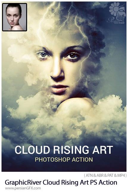 دانلود اکشن فتوشاپ ایجاد افکت هنری ابرها بر روی تصاویر به همراه آموزش ویدئویی از گرافیک ریور - GraphicRiver Cloud Rising Art Photoshop Action