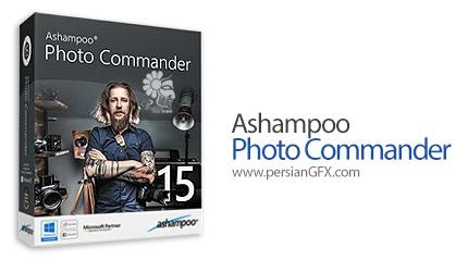 دانلود نرم افزار مدیریت و ویرایش تصاویر - Ashampoo Photo Commander v15.0.0