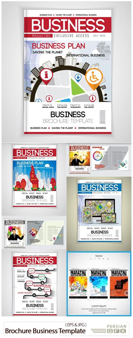 دانلود تصاویر وکتور قالب آماده بروشور تجاری با طرح های خلاقانه - Creative Design Brochure Business Template