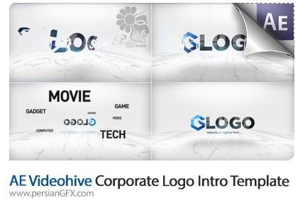 دانلود پروژه آماده افترافکت نمایش لوگو با افکت ازهم پاشیدگی به همراه آموزش ویدئویی از ویدئوهایو - Videohive Corporate Logo Intro After Effects Template