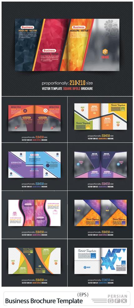 دانلود تصاویر وکتور قالب آماده بروشور و کتابچه تجاری - Business Booklet Brochure Template Vector