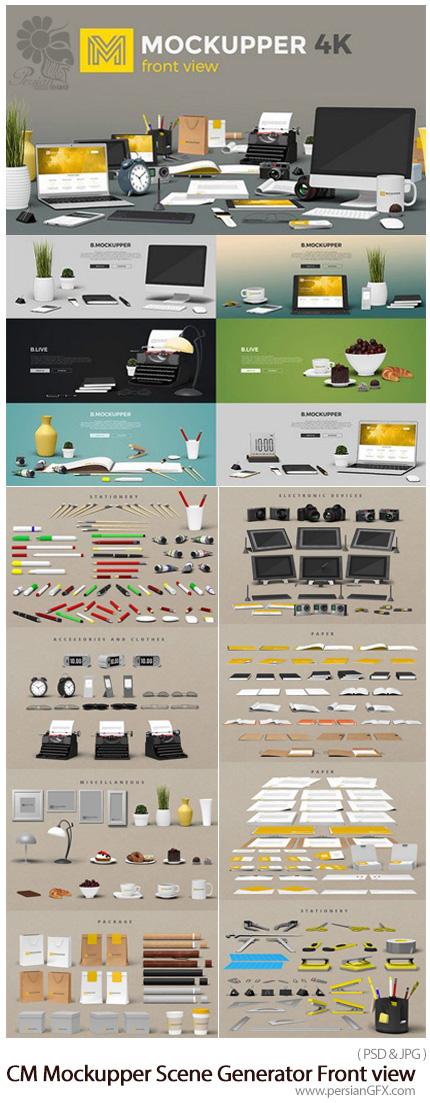 دانلود مجموعه موکاپ لایه باز صحنه آماده و عناصر طراحی مختلف دوربین، ست اداری، کاغذ و ... از نمای روبرو - CM Mockupper Scene Generator Front view