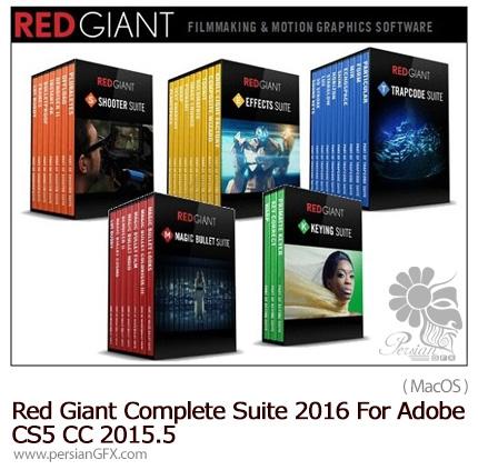 دانلود مجموعه پلاگین های Red Giant برای نرم افزار افتر افکت و فاینال کات در مک - Red Giant Complete Suite 2016 for Adobe CS5 CC 2015 5 (24.10.2016) (Mac OS X)