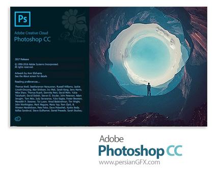 دانلود Adobe Photoshop CC 2017 v18.1.1.252 x86/x64 - نرم افزار ادوبی فتوشاپ سیسی 2017
