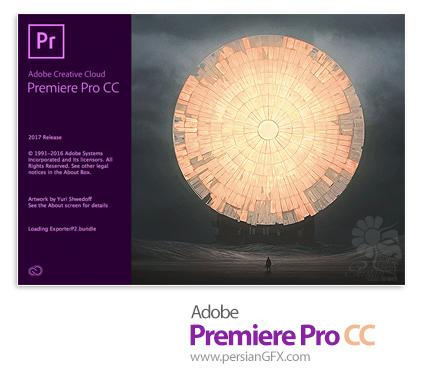 دانلود Adobe Premiere Pro CC 2017 v11.1.2.22 x64 - نرم افزار ادوبی پریمیر سی سی 2017