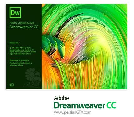 دانلود Adobe Dreamweaver CC 2017 v17.5.0.9878 x86/x64 - نرم افزار ادوبی دریم ویور سی سی