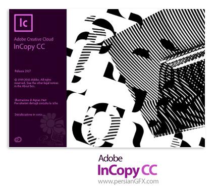 دانلود Adobe InCopy CC 2017 v12.0 x86/x64 - نرم افزار ادوبی این کپی سی سی 2017