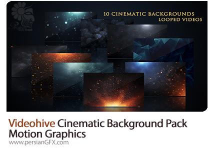 دانلود قالب آماده ویدئویی پس زمینه های متحرک سینمایی از ویدئوهایو - Videohive Cinematic Background Pack Motion Graphics