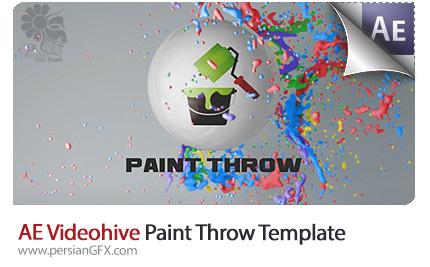 دانلود پروژه آماده افترافکت نمایش لوگو با افکت پاشیدن رنگ به همراه آموزش ویدئویی از ویدئوهایو - Videohive Paint Throw After Effects Templates