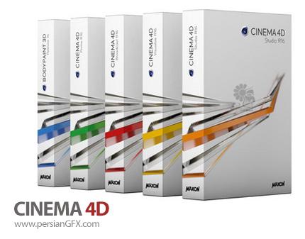 دانلود نرم افزار طراحی و مدل سازی و ساخت انیمیشین - Maxon CINEMA 4D Studio R18.048 x64