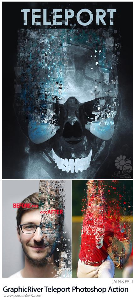 دانلود اکشن فتوشاپ ایجاد افکت تله پورت بر روی تصاویر از گرافیک ریور - GraphicRiver Teleport Photoshop Action
