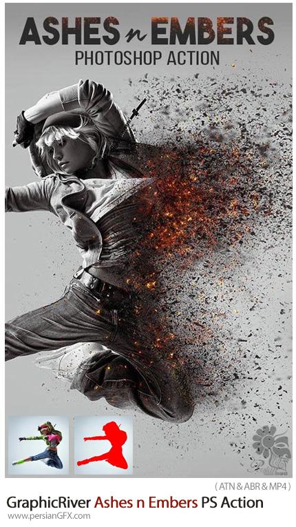دانلود اکشن فتوشاپ ایحاد افکت خاکستر روشن پراکنده بر روی تصاویر به همراه آموزش ویدئویی از گرافیک ریور - GraphicRiver Ashes n Embers Photoshop Action