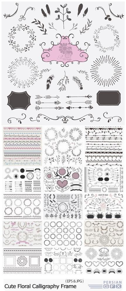 دانلود تصاویر وکتور عناصر تزئینی متنوع، فریم، بت و جقه، خطوط گلدار و ... - Rustic Cute Floral Calligraphy Frame Border Divider Corner