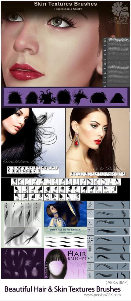دانلود براش فتوشاپ مو و بافت ترمیم پوست - Beautiful Hair And Skin Textures Brushes For Photoshop