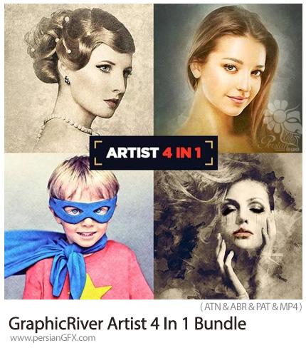 دانلود مجموعه اکشن فتوشاپ 4 افکت هنری متنوع به همراه آموزش ویدئویی از گرافیک ریور - GraphicRiver Artist 4 In 1 Bundle CS3+