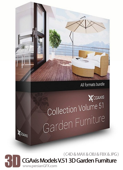 دانلود مجموعه مدل های سه بعدی تجهیزات باغی، چتر، میز و صندلی، تاب و ... برای سینمافوردی، تریدی مکس و ویری - CGAxis Models Volume 51 3D Garden Furniture