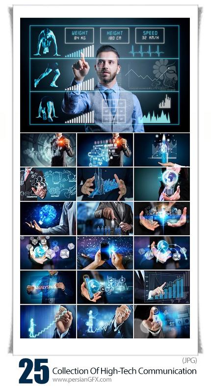 دانلود تصاویر با کیفیت نمودارهای اینفوگرافیکی تجاری و تکنولوژی پیشرفته ارتباطات -Collection Of High-Tech Communication Technology Business Businessman Chart Infographics