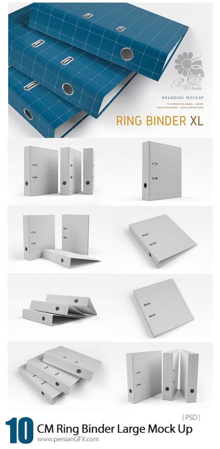 دنلود موکاپ لایه باز زونکن، فایل، پوشه، داکیومنت - CM Ring Binder Large Mock up