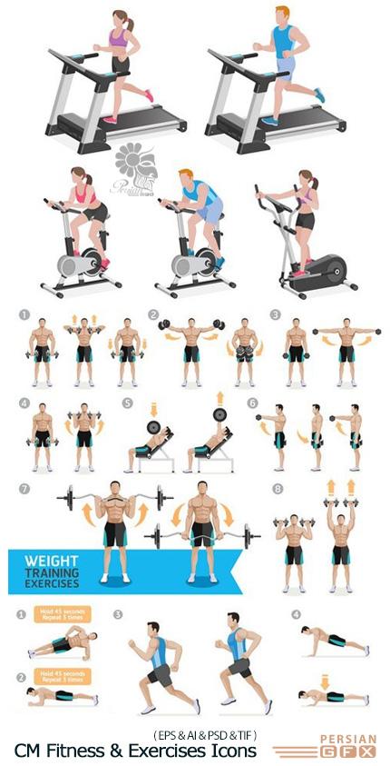 دانلود تصاویر وکتور آیکون های ورزشی، بدنسازی، فیتنس - CM Fitness Aerobic And Exercises Icons