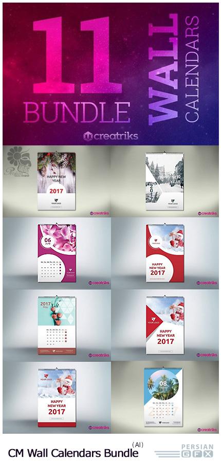 دانلود 11 تصویر وکتور قالب آماده تقویم دیواری سال 2017 - CM Wall Calendars Bundle
