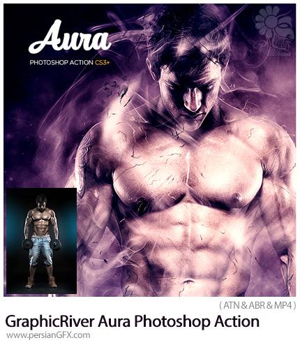 دانلود اکشن فتوشاپ ایجاد افکت پخش شده رایحه بر روی تصاویر به همراه آموزش ویدئویی از گرافیک ریور - GraphicRiver Aura CS3+ Photoshop Action