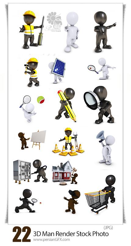 دانلود تصاویر با کیفیت آدمک های سه بعدی متنوع - 3D Man Render Stock Photo