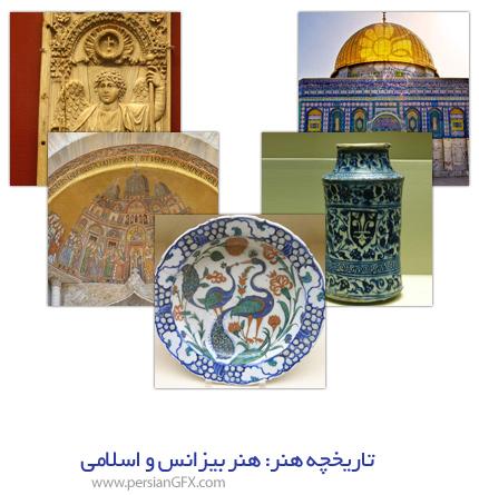 تاریخچه هنر: هنر بیزانس و هنر اسلامی