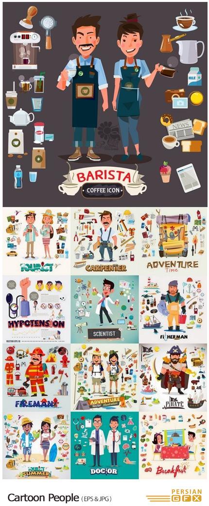 دانلود مجموعه تصاویر وکتور کاراکترهای کارتونی با شغل های متنوع، آتش نشان، آشپز، دانشمند، مکانیک و ... - Funny Cartoon People And Characters Of Different Profession