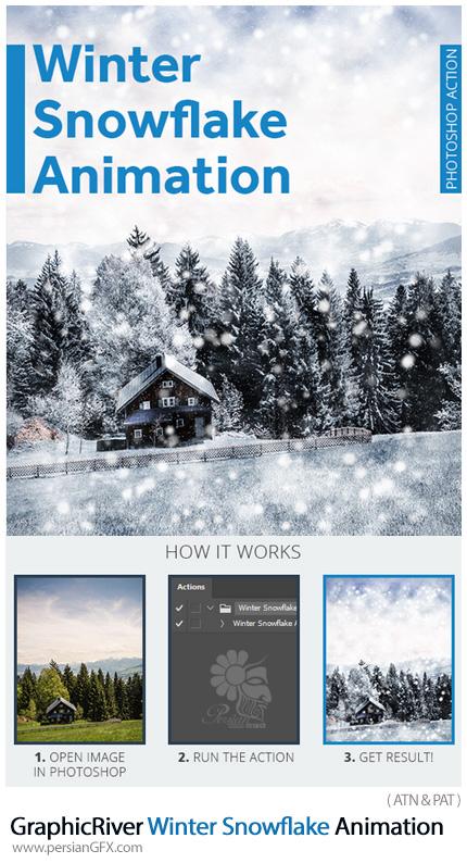 دانلود اکشن فتوشاپ ایجاد افکت بارش برف متحرک بر روی تصاویر از گرافیک ریور - GraphicRiver Winter Snowflake Animation
