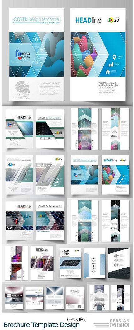 دانلود تصاویر وکتور قالب آماده بروشور با طرح های گرافیکی - Brochure Template Design