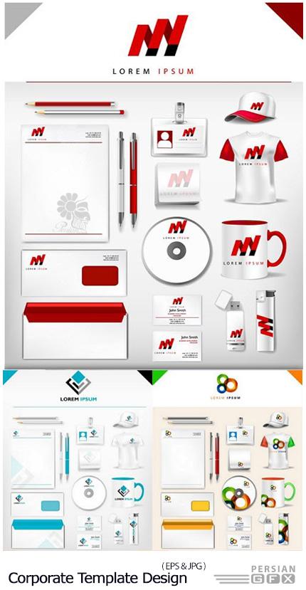 دانلود تصاویر وکتور قالب آماده ست اداری، کارت ویزیت، بروشور، سربرگ و ... - Corporate Template Design