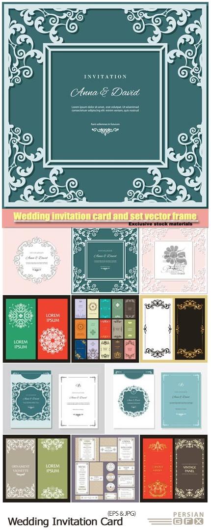 دانلود تصاویر وکتور قالب آماده کارت عروسی تزئینی - Wedding Invitation Card And Set Of Vector Labels Frame