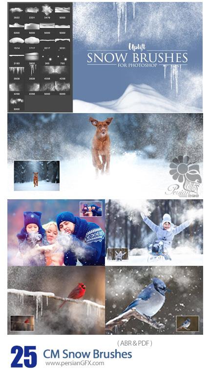 دانلود مجموعه براش فتوشاپ زمستانی برف، قندیل، یخ زدگی و ... - CreativeMarket 25 Snow Brushes For Photoshop