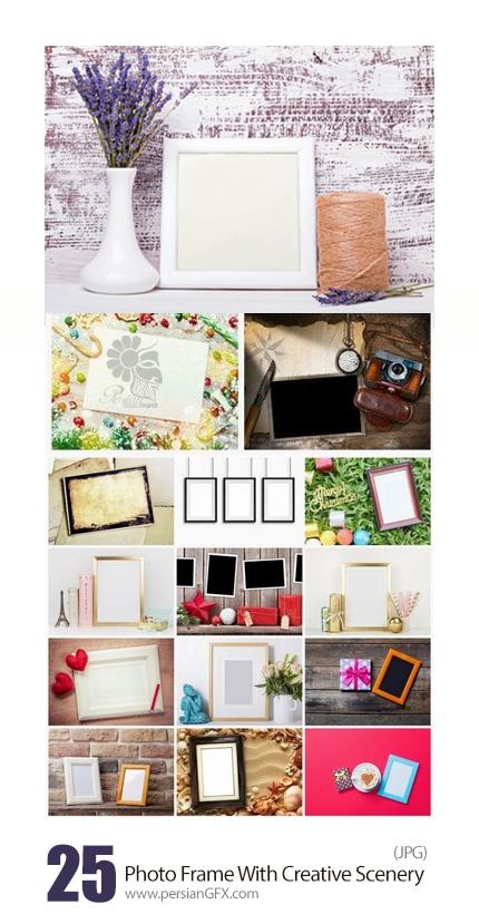 دانلود تصاویر با کیفیت قالب آماده قاب های کلاسیک برای عکس - Photo Frame With Creative Scenery For Your Images