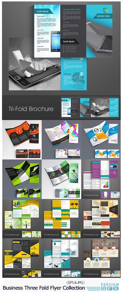 دانلود تصاویر وکتور قالب آماده بروشورهای سه لت - Professional Business Three Fold Flyer Collection