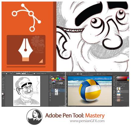 دانلود آموزش پیشرفته کار با ابزار Pen در نرم افزار های ادوبی فتوشاپ و ایلوستریتور و ایندیزاین از لیندا - Lynda Adobe Pen Tool: Mastery