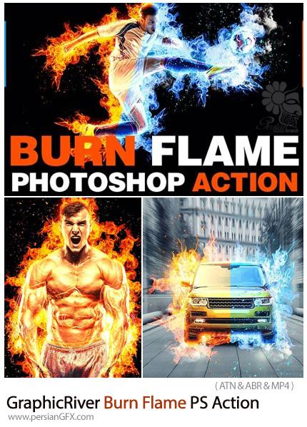 دانلود اکشن فتوشاپ ایجاد افکت شعله آتش بر روی تصاویر به همراه آموزش ویدئویی از گرافیک ریور - GraphicRiver Burn Flame Photoshop Action