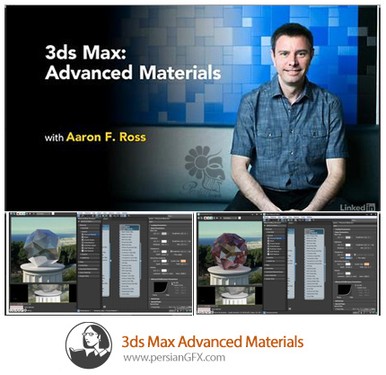 دانلود آموزش مباحث پیشرفته تری دی مکس از لیندا - Lynda 3ds Max Advanced Materials