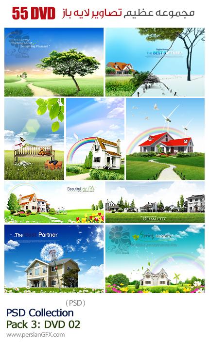 دانلود مجموعه تصاویر لایه باز پوستر پس زمینه های طبیعت - بخش سوم دی وی دی 2