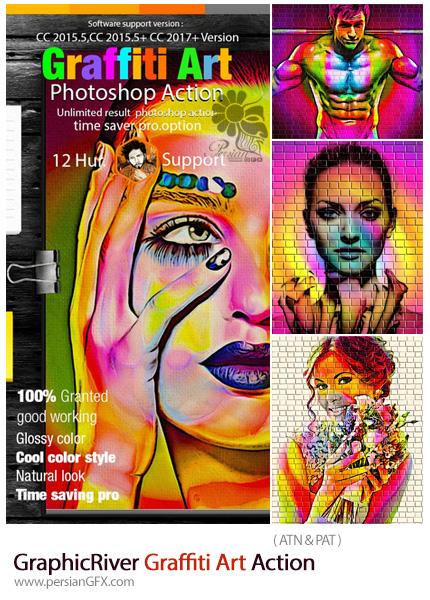 دانلود اکشن فتوشاپ تبدیل تصاویر به نقاشی گرافیتی هنری از گرافیک ریور - GraphicRiver Graffiti Art Action