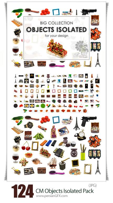 دانلود تصاویر با کیفیت اشیای بدون پس زمینه، فریم، میوه، اشیاء، مجسمه و ... - CM Objects Isolated Pack