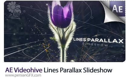 دانلود پروژه آماده افترافکت اسلاید شو با افکت پارالاکس خط خطی از ویدئوهایو - Videohive Lines Parallax Slideshow AE Templates