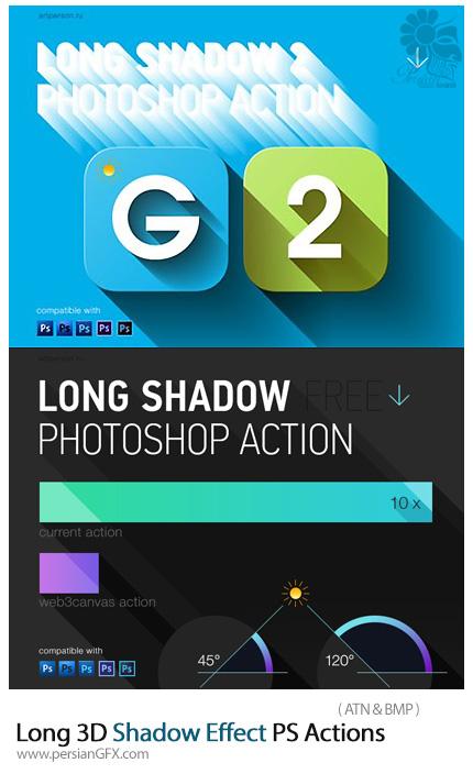 دانلود اکشن فتوشاپ ایجاد افکت سایه بلند سه بعدی بر روی متن و اشکال - Long Shadow PS Actions 3D Shadow Effect