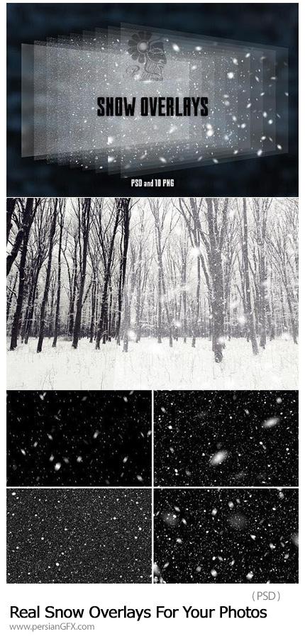 دانلود تصاویر لایه باز افکت برفی برای تصاویر - Real Snow Overlays For Your Photos