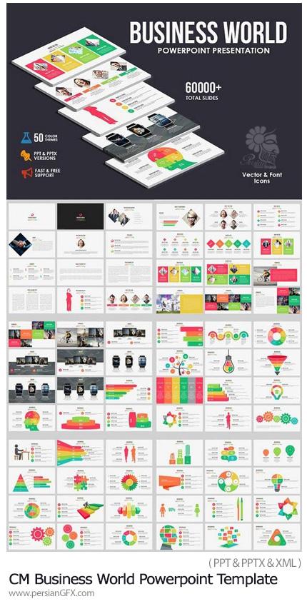 دانلود مجموعه قالب آماده تجاری پاورپوینت - CM Business World Powerpoint Template