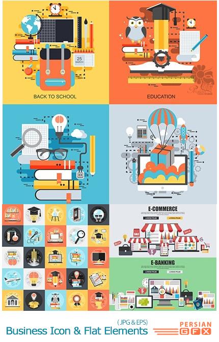 دانلود تصاویر وکتور آیکون های تجاری و عناصر طراحی تخت - Business Icon And Flat Elements Design