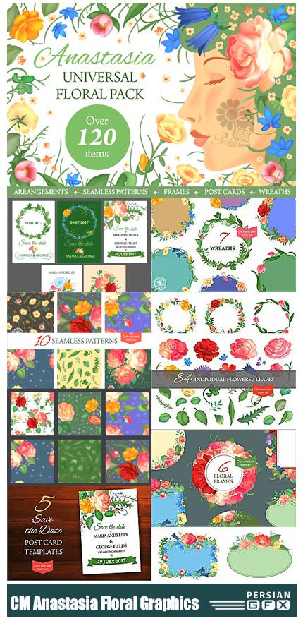 دانلود تصاویر کلیپ آرت عناصر طراحی گلدار، پترن گلدار، فریم گلدار... - CM Anastasia Floral Graphics Pack
